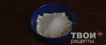 Творожно-манная запеканка - пошаговый рецепт приготовления с  фотографиями
