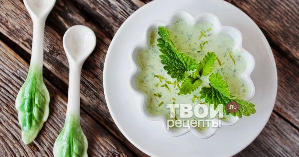 Чесночный соус рецепт фото пошагово