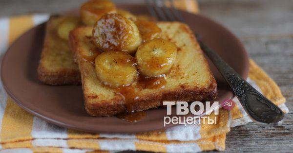 Домашние рецепты низкокалорийных блюд