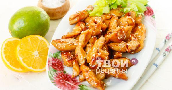Курица терияки рецепт в домашних условиях