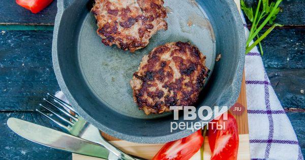 Бифштекс рубленный рецепт с пошаговым