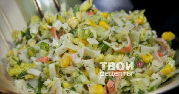 Оригинальные рецепты салатов на день рождения