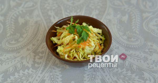 салаты из савойской капусты рецепты простые