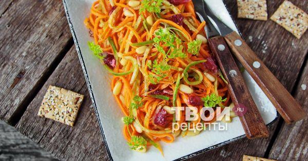 салат из редьки рецепты с пошаговым