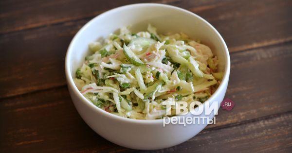 слоеные салаты с крабовым мясом рецепты