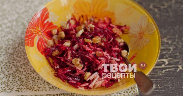 Салат со свеклой рецепт фото пошагово