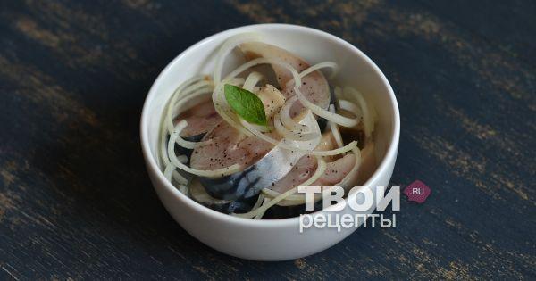 Маринованная скумбрия рецепт с пошаговым