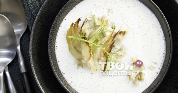 чай из сельдерея для похудения