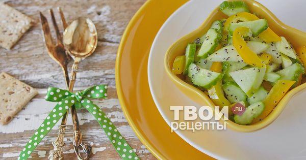 Салат александра рецепт с фото
