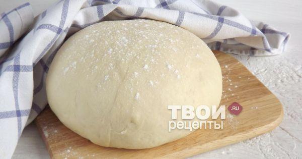 Как сделать тесто для пирожков видео