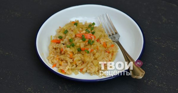 как называется блюдо тушёная капуста с рисом