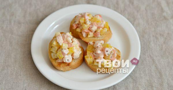 Слоеные салаты с креветками рецепты простые и вкусные на день рождения 34