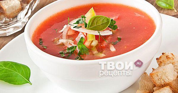 летние овощные супы рецепты с фото простые и вкусные