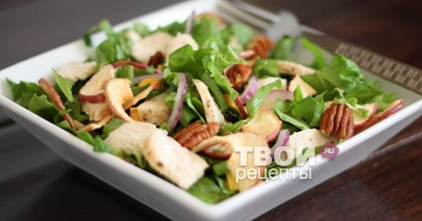 Осенние салаты на каждый день с пошаговыми фото.
