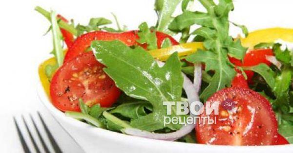 простые овощные слоеные салаты рецепты с фото