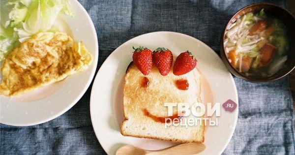 Простые и вкусные рецепты с фото на каждый день