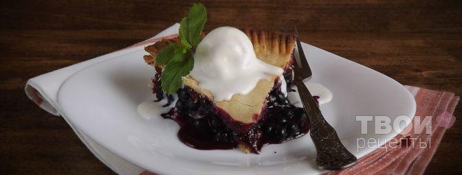 Черничный пирог - Рецепт
