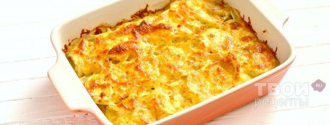 Картофель по французски рецепт с