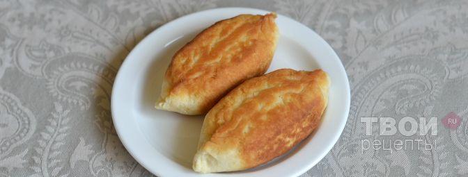 Пирожки с мясом - Рецепт