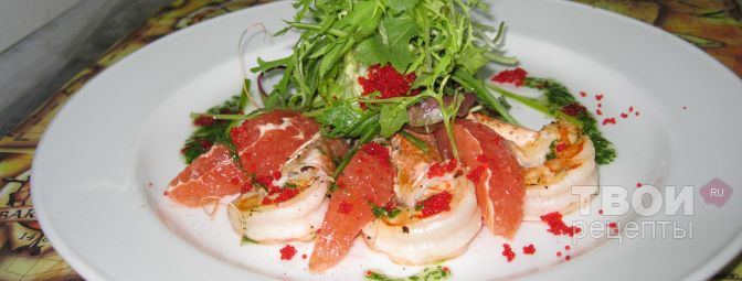 салат креветки с апельсином рецепт с фото