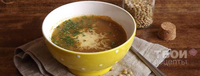 Суп-пюре с чечевицей и морковью - Рецепт