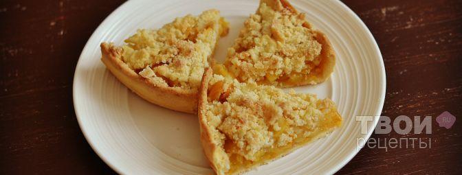 Яблочный пирог на песочном тесте - Рецепт