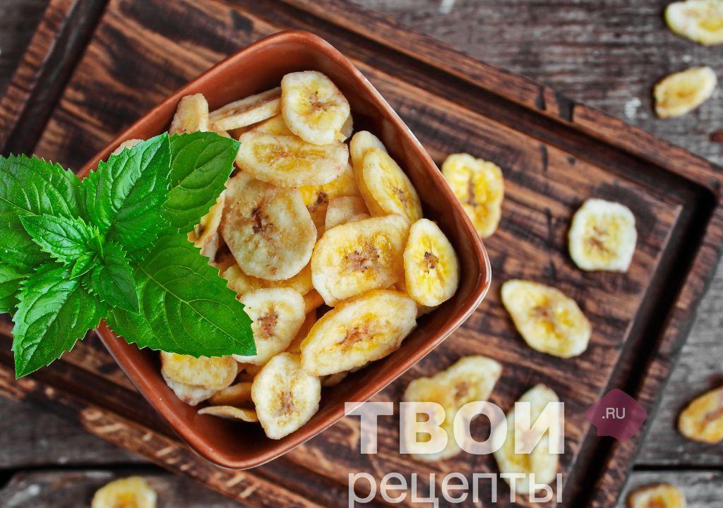 Рецепты с банановыми чипсами