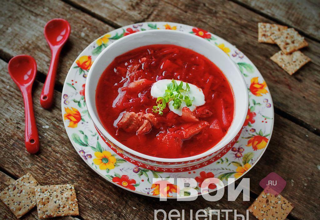 Борщ самый красный рецепт