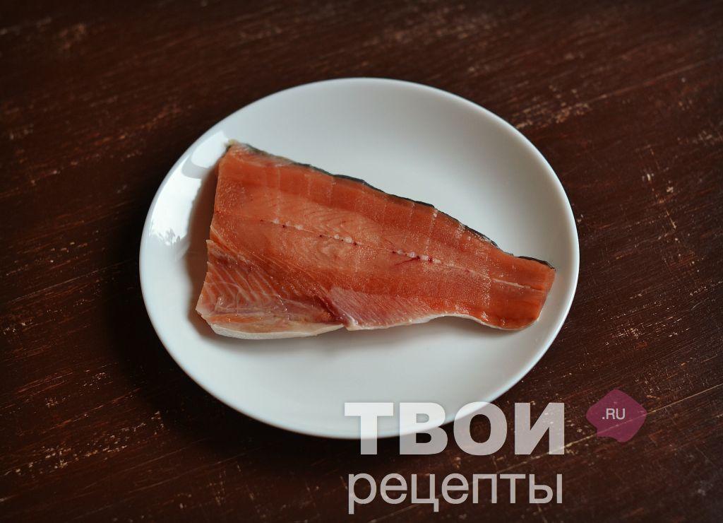 Горбуши рецепт с пошагово