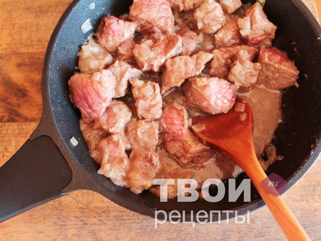 Говядину потушить рецепт с пошагово