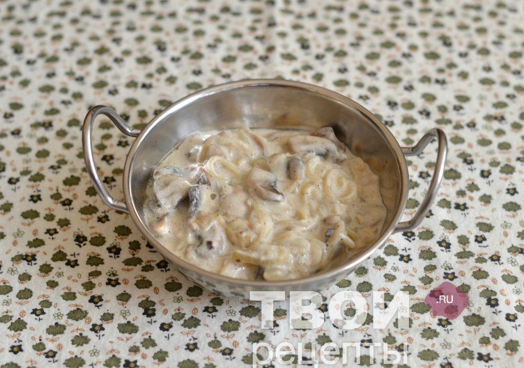 грибы в сливочном соусе в духовке рецепт