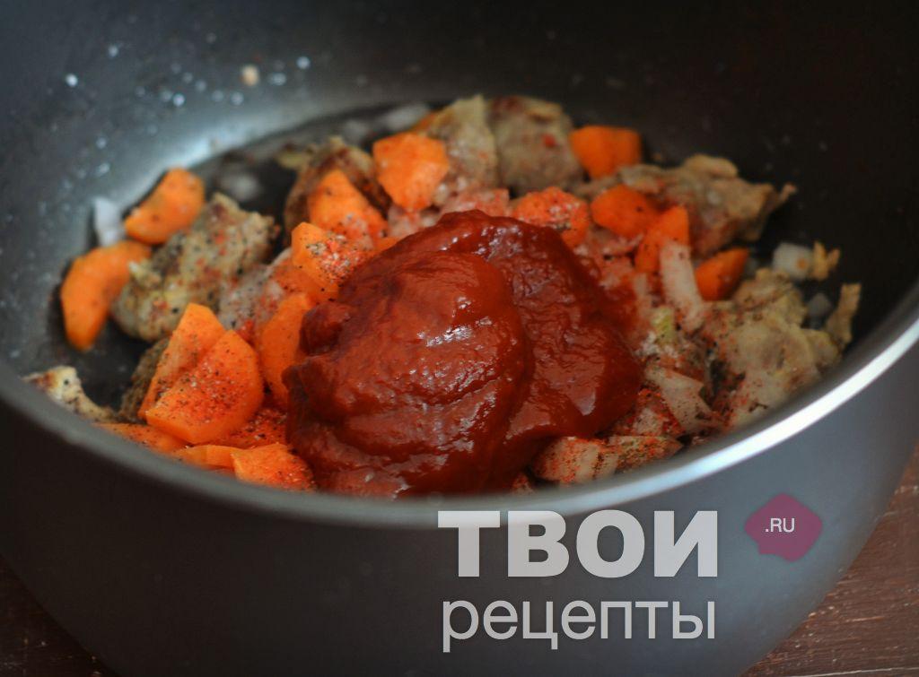 Приготовить маленький кусочек мяса
