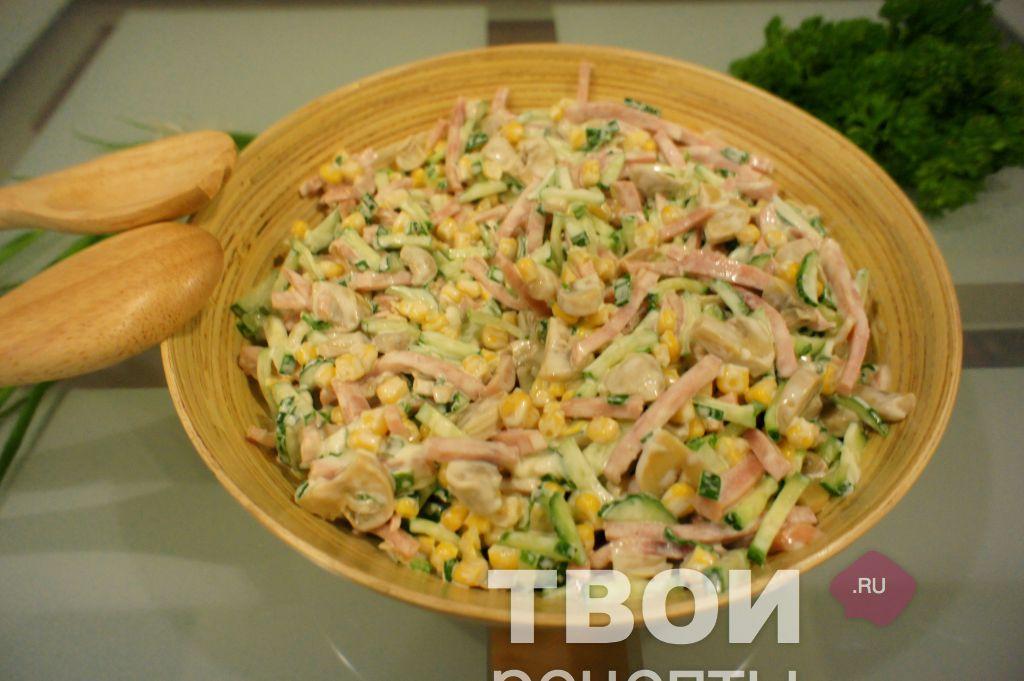 Как сделать итальянский салат шаг 5