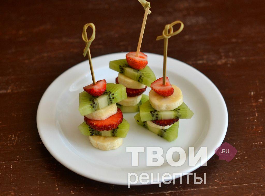 Рецепты канапе простые и вкусные фрукты