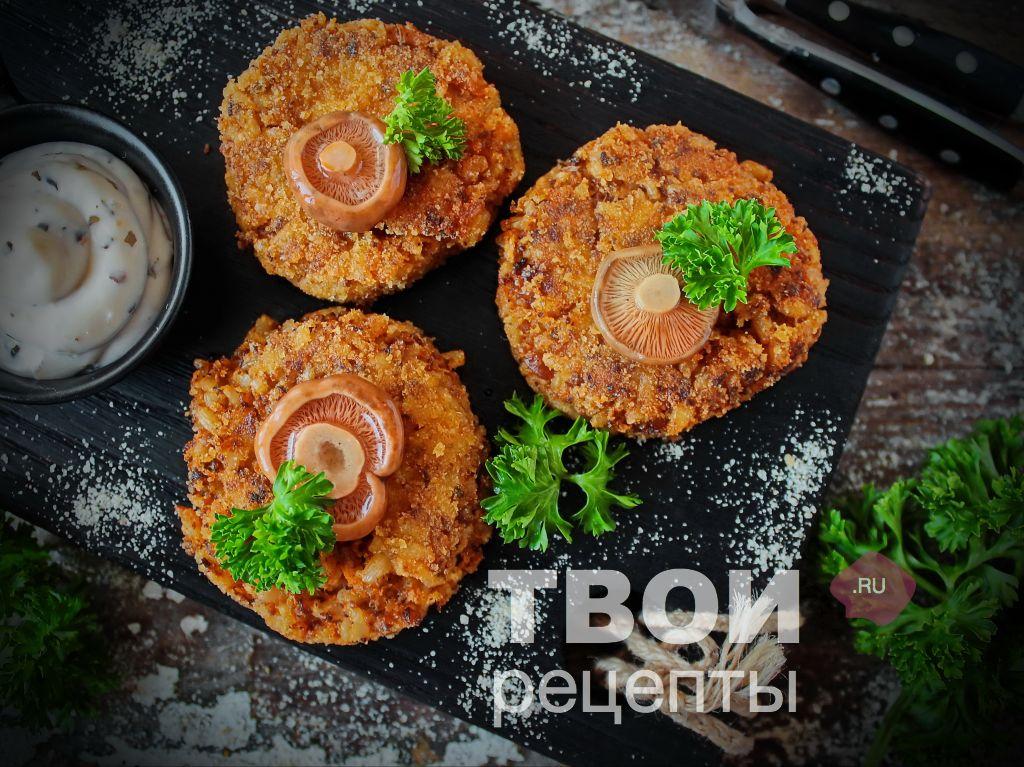 Котлеты из грибов пошаговый рецепт с фото