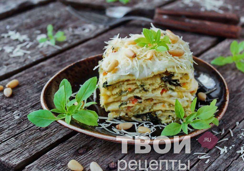 Лазанья овощная рецепт в домашних условиях