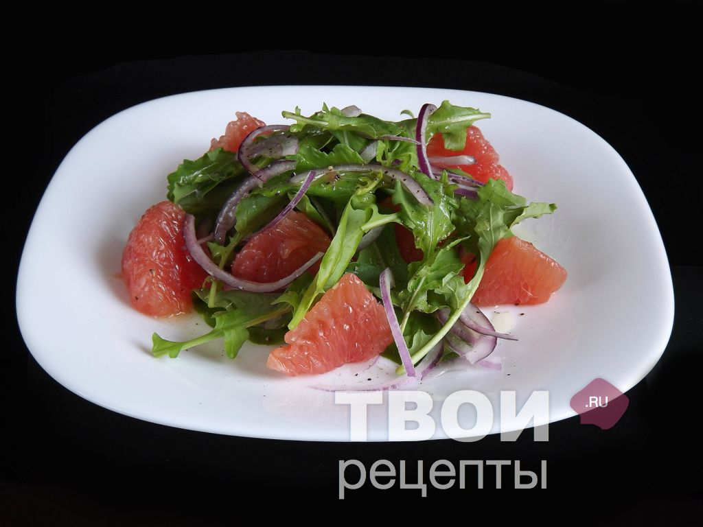 Салат с грейпфрутом, пошаговые рецепты приготовления