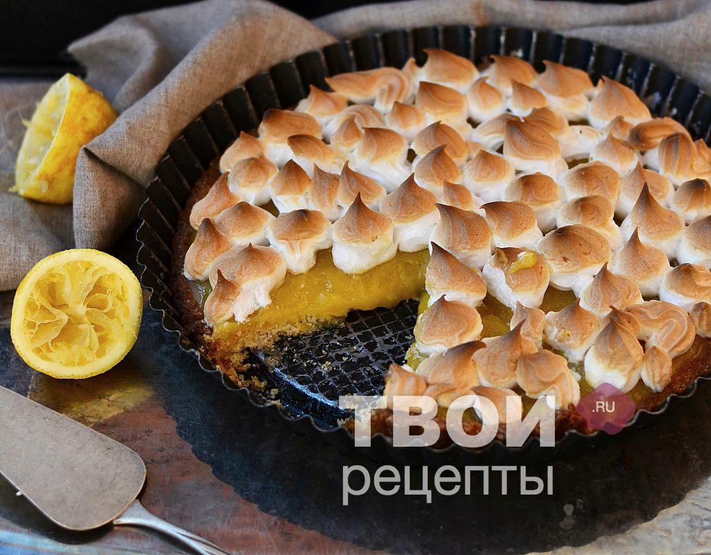 Рецепт пирога лимонника в домашних условиях 194