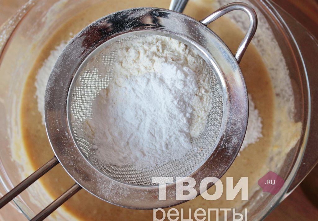 Вкусный пирог с творогом и вишней рецепт