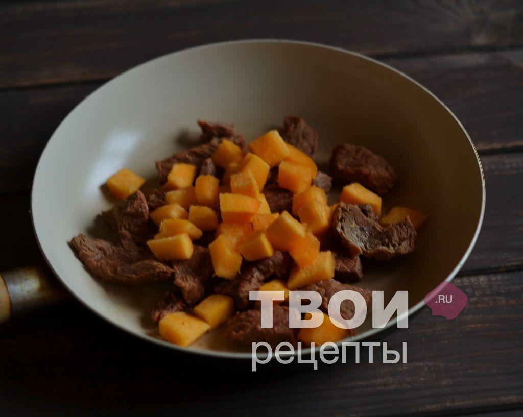 Говядина с тыквой рецепт