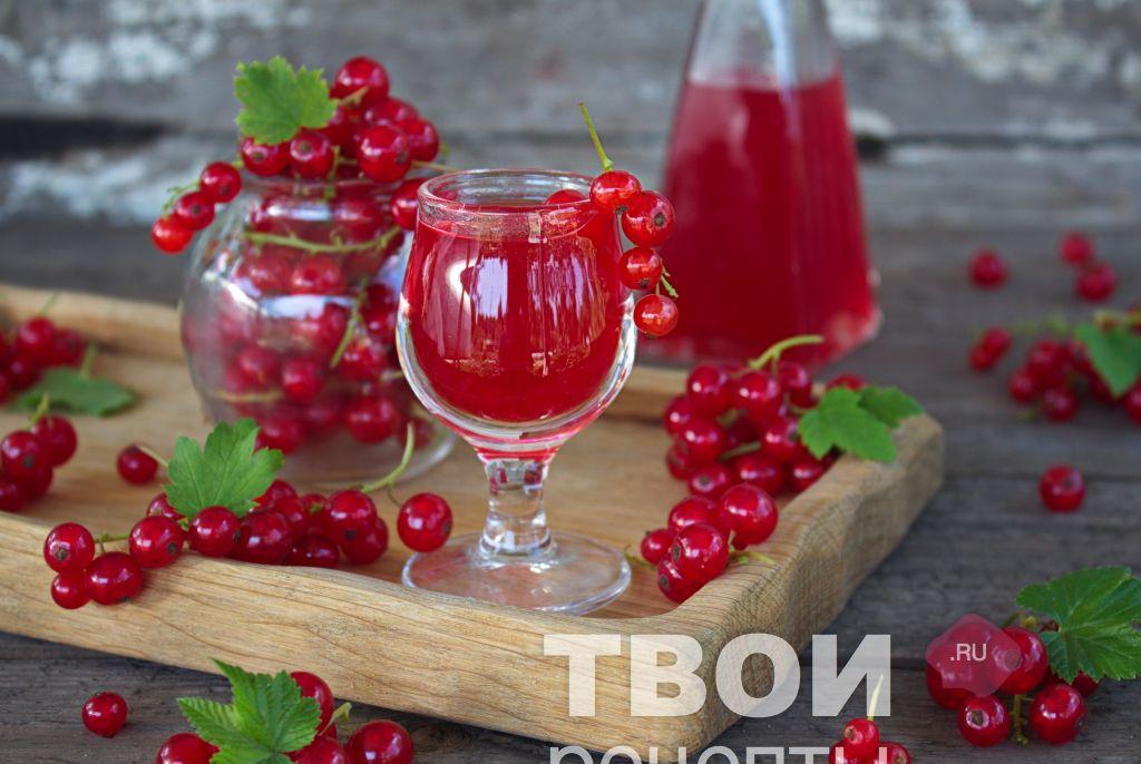 Как из ягод сделать наливку из 73