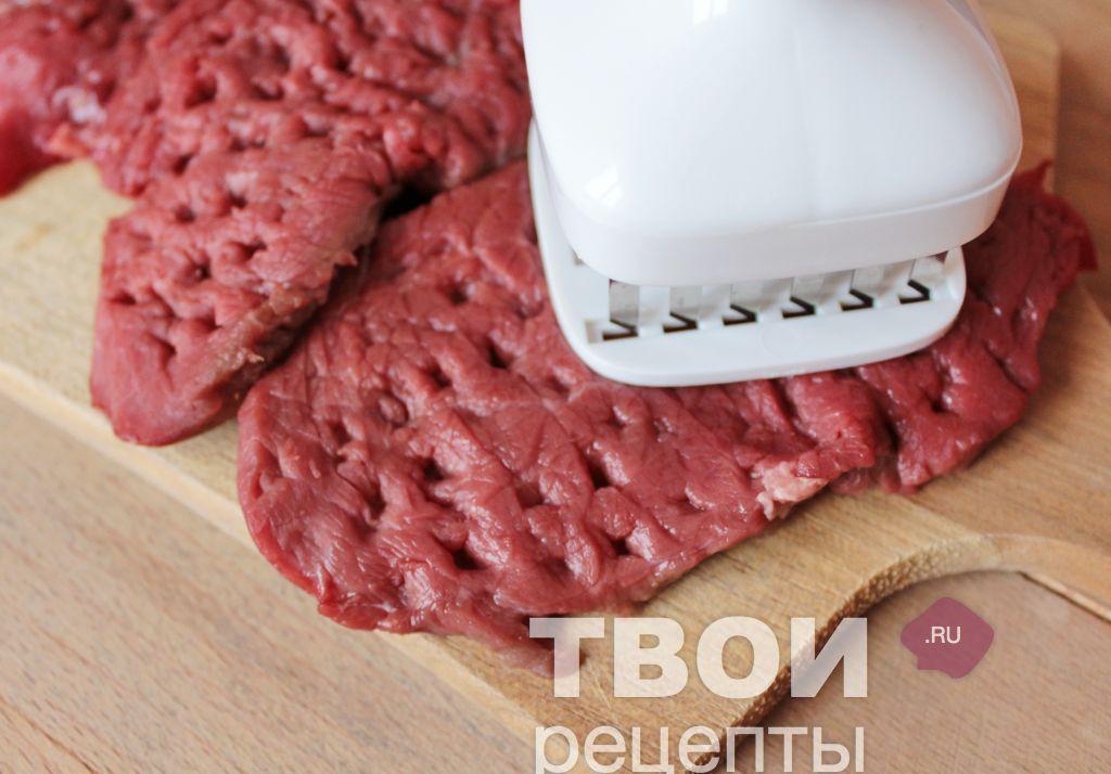 отбивное из говядины как приготовить