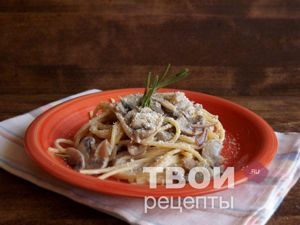 Самая вкусная паста рецепт с фото