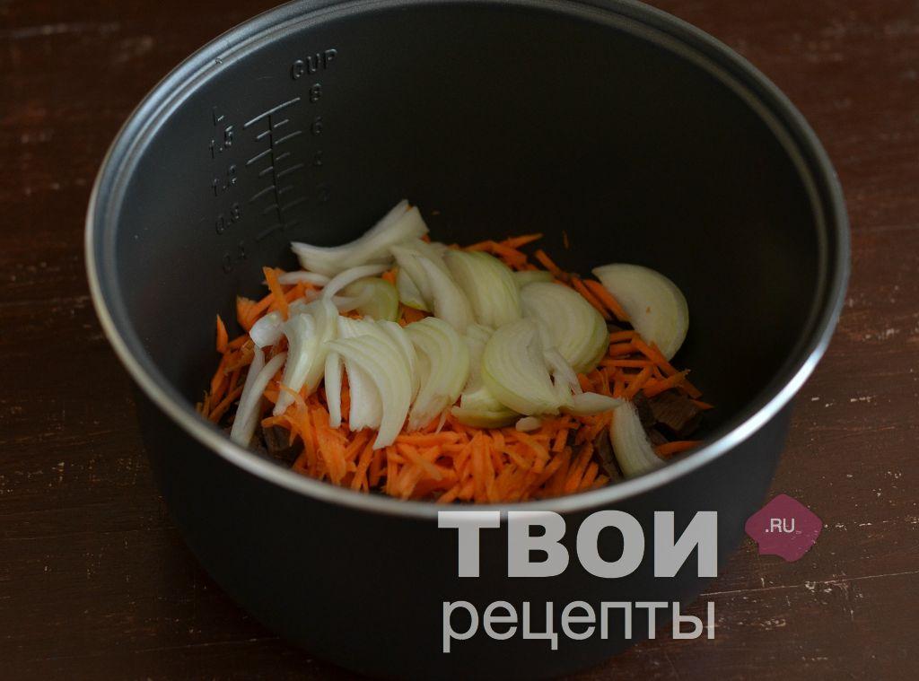 Заливное из горбуши рецепт с фото пошагово