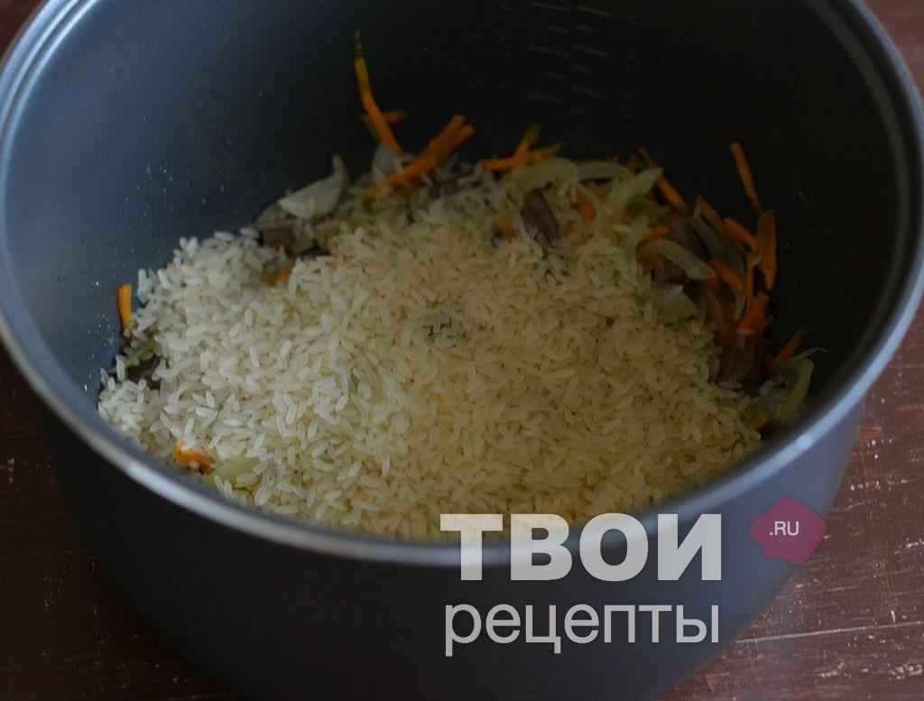 Плов из говядины пошаговый рецепт узбекский рецепт