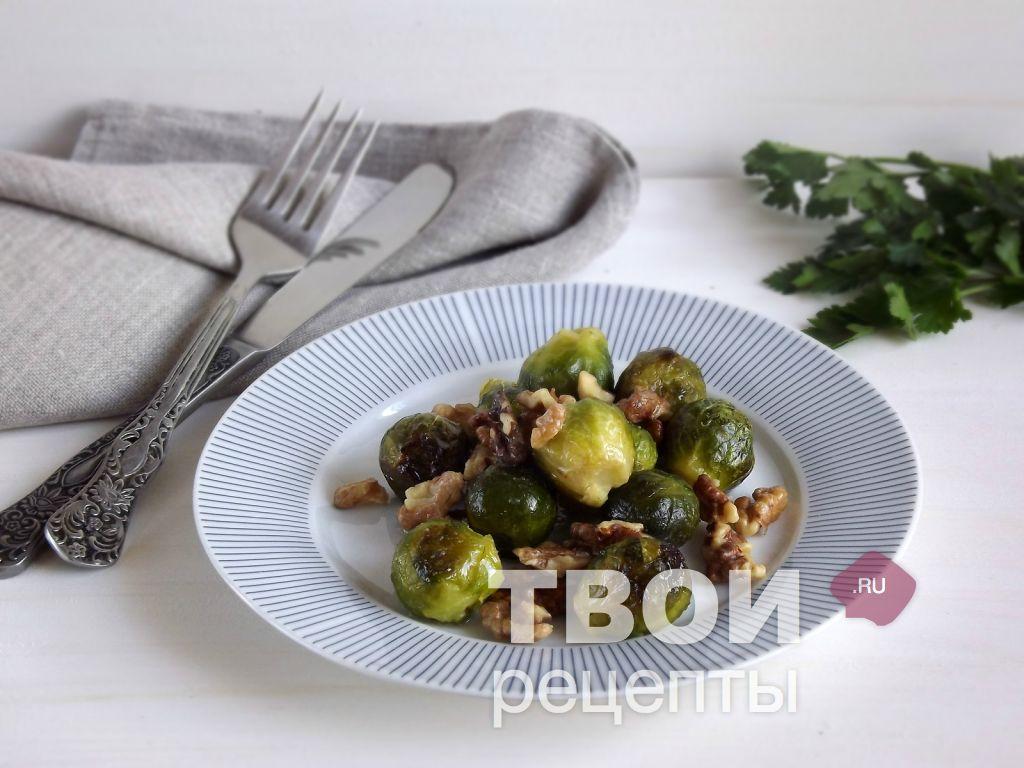 Салат из капусты брюссельской рецепты с фото