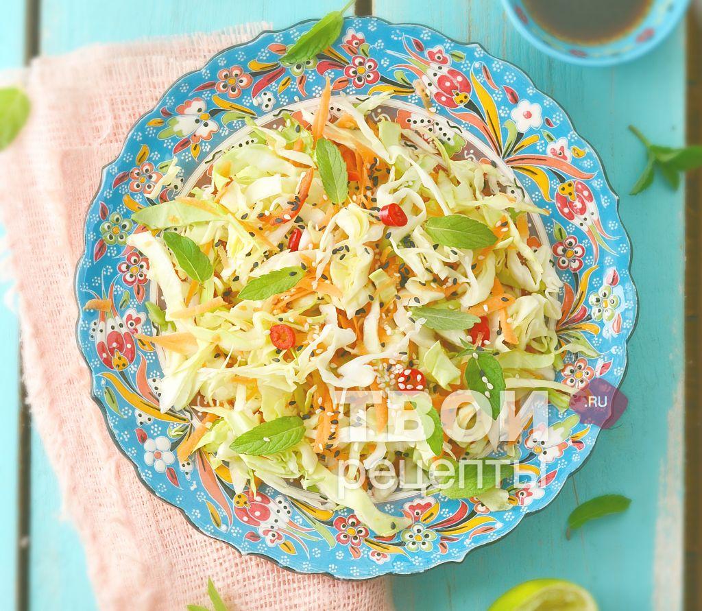 салат из моркови и гранатов рецепт