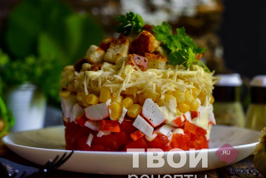 Салат с шампиньонами и болгарским перцем - рецепты с фото ...