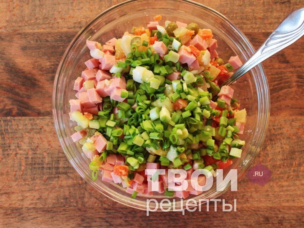 Салат оливье с яблоком рецепт с фото