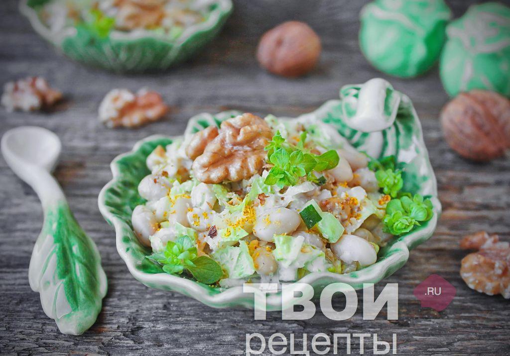 вкусный салат с отварной фасолью рецепт